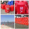 新会市饮用水水库拦截警示浮筒浮标供应