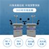 OSEN-AQMS河北乡镇网格化微型空气站PM2.5实时数据