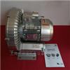2QB 330-SAA11高压鼓风机,单相220V漩涡气泵