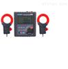 ETCR3200双钳接地电阻测试仪厂家